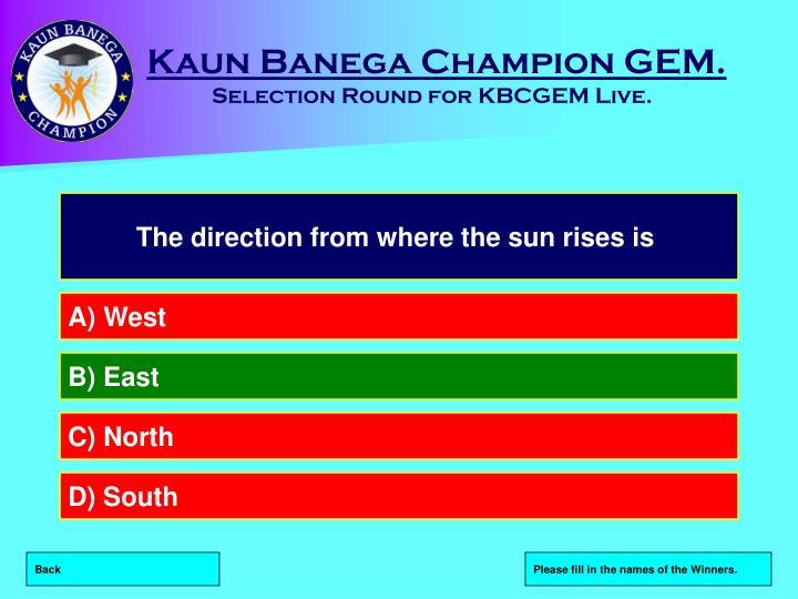 Kaun Banega Champion GEM.