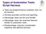types of automation tools script harness