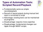 types of automation tools scripted record playback