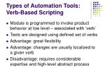 types of automation tools verb based scripting