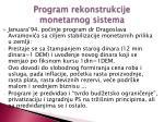 program rekonstrukcije monetarnog sistema