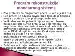 program rekonstrukcije monetarnog sistema1