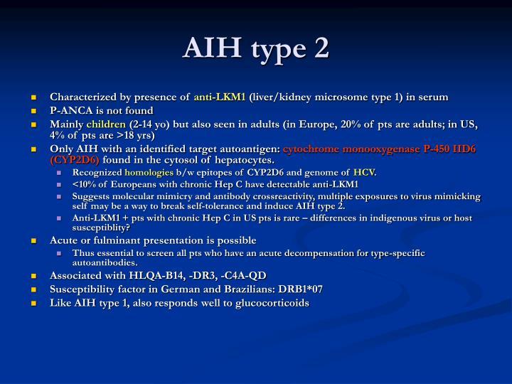 AIH type 2