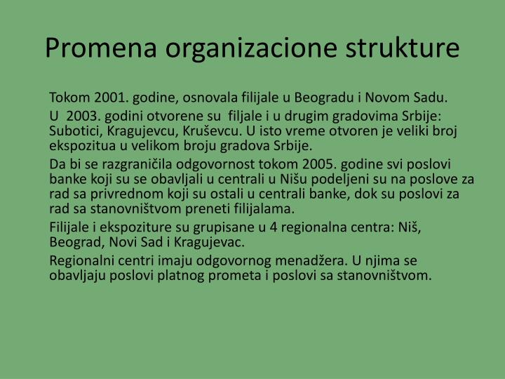 Promena organizacione strukture