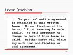 lease provision