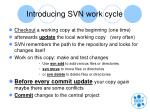 introducing svn work cycle