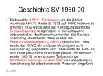geschichte sv 1950 90
