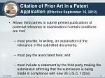 citation of prior art in a patent application effective september 16 2012