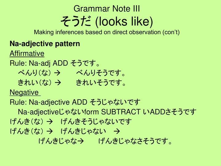Grammar Note III
