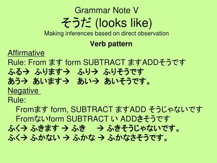 Grammar Note V