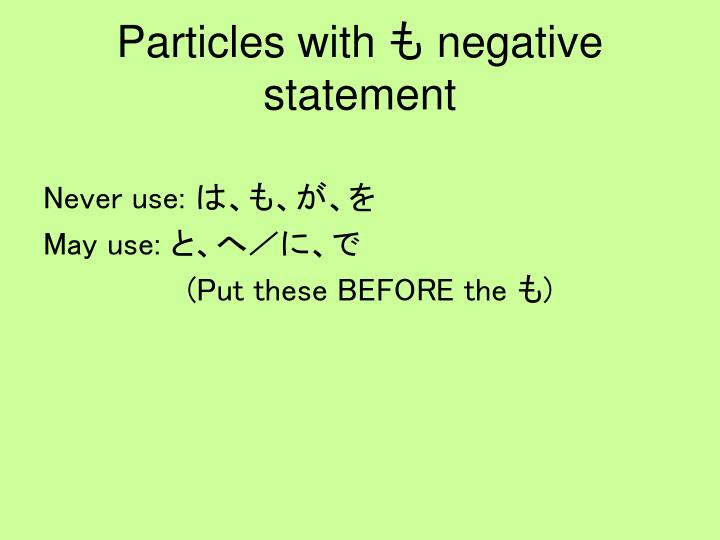 Particles with