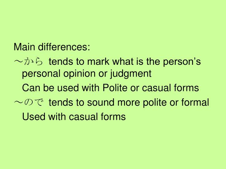 Main differences: