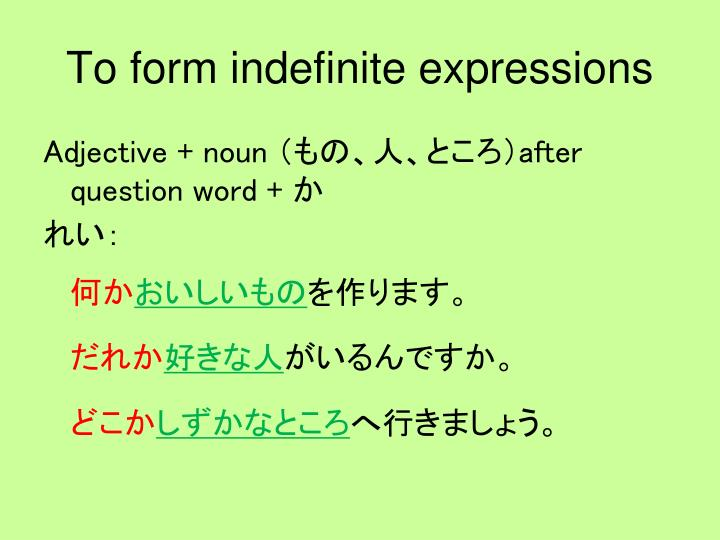 To form indefinite expressions