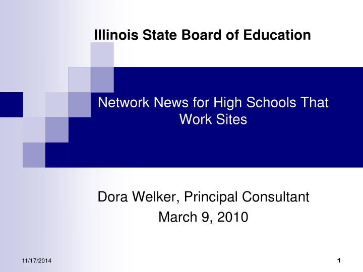 network news for high schools that work sites n.