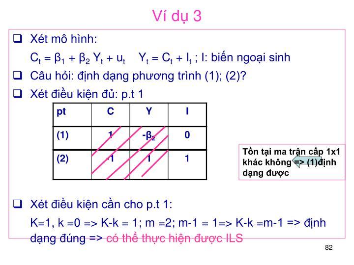 Ví dụ 3