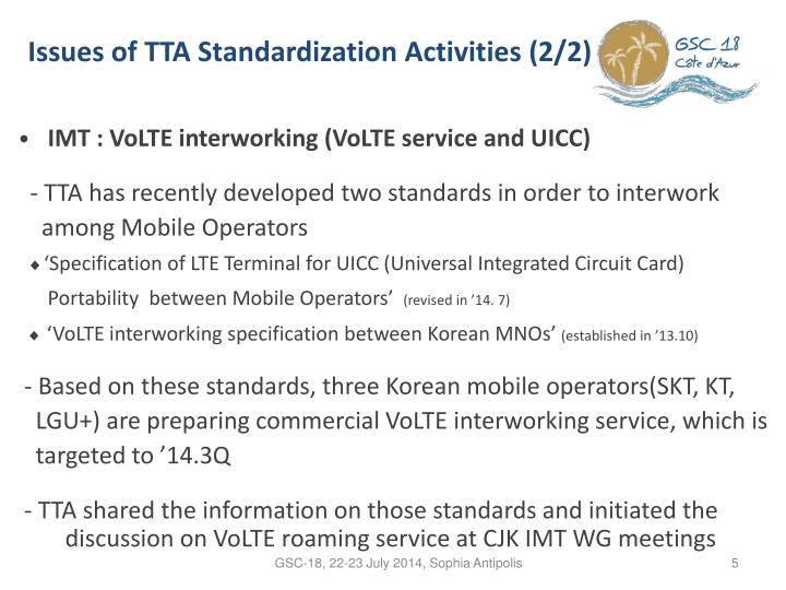 Issues of TTA Standardization Activities (2/2)