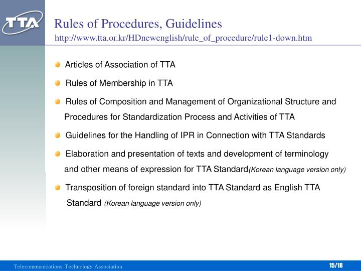 Rules of Procedures, Guidelines