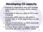 developing cs capacity