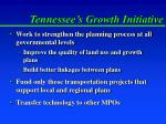 tennessee s growth initiative
