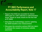 fy 2003 performance and accountability report note 17