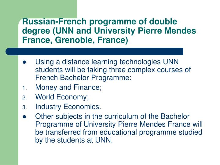 Russian-French programme of double degree (UNN and University Pierre Mendes France, Grenoble, France)