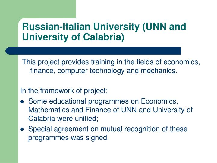 Russian-Italian University (UNN and University of Calabria)