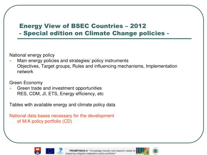 Energy View of BSEC Countries – 2012