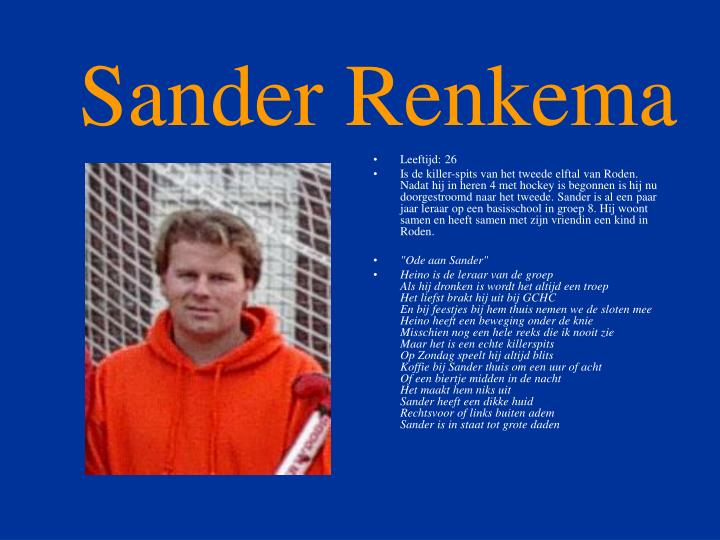 Sander Renkema