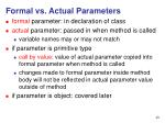 formal vs actual parameters