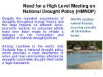 need for a high level meeting on national drought policy hmndp