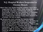 n j hospital workers suspended in clooney breach