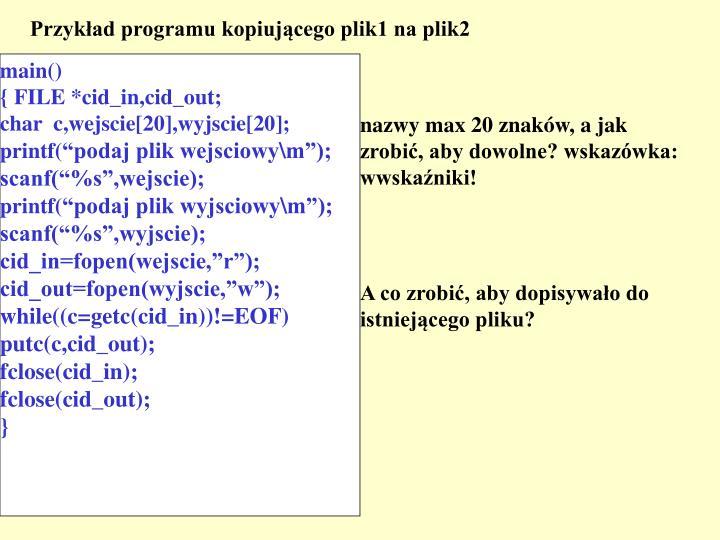 Przykład programu kopiującego plik1 na plik2