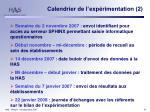 calendrier de l exp rimentation 2