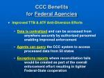 ccc benefits1