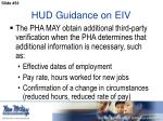 hud guidance on eiv2