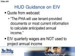 hud guidance on eiv5