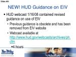 new hud guidance on eiv