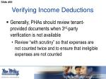 verifying income deductions2