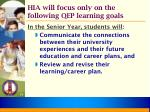 hia will focus only on the following qep learning goals1