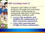 qep learning goal 2