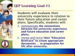 qep learning goal 3