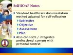 self soap notes