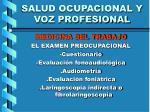 salud ocupacional y voz profesional2
