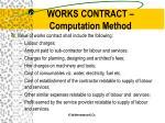works contract computation method1