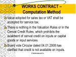 works contract computation method2