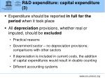 r d expenditure capital expenditure 3