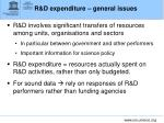 r d expenditure general issues1