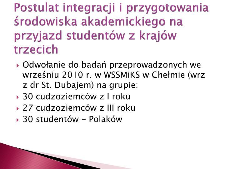 Postulat integracji i przygotowania rodowiska akademickiego na przyjazd student w z kraj w trzecich