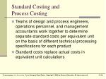 standard costing and process costing
