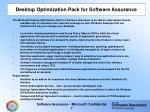 desktop optimization pack for software assurance